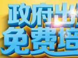 赤峰文达职业技能培训学校