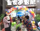 玩具加盟店十大品牌-小投资,全国500家成功连锁店
