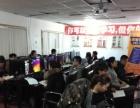 沈阳室内设计培训班包学会就业CAD、3D、Vray