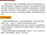重庆钢琴出租每月只要150元 乐人钢琴城