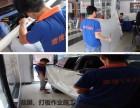 广州番禺哪里可以贴隐形车衣路虎揽胜全车贴漆面保护膜要多少钱