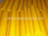 厂家供应圆形橡胶减震垫块 减震橡胶棒 实心橡胶缓 专业定制