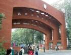 上海成人学历提升 网教,学信网可查