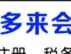 许昌多来2016年度成人学历教育火热招生中