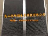 定制除臭氧耐低温光触媒滤网mpc288 铝基蜂窝光触媒过滤网