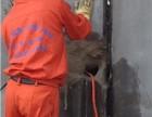 鞍山市专业地下室堵漏的公司-鞍山堵漏公司电话