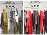 广州真情告白品牌折扣女装批发销售