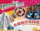 周末欢乐深圳游港澳三天两晚海洋公园赠送夜游维港全景游只需688元