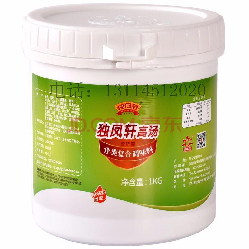 哈尔滨调料品牌,百益轩饮食策划
