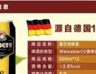 德国墨巴特原酿啤酒直招代理加盟