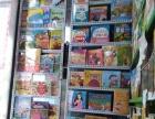 儿童图书,正版读物,特价销售