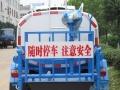 转让 洒水车北京5吨洒水车厂价优惠特销