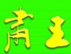 肃王府餐饮培训加盟