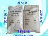江苏过硫酸氢钾复合盐含量高用量少 无锡医院污水专用消毒剂