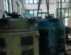 出售二手水轮发电机