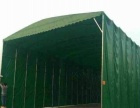 膜结构遮阳有限公司,制作,伸缩棚,膜结构车棚,景观棚,固