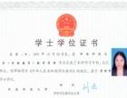2017春季华南师范大学网络教育招生