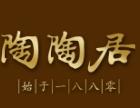 广州陶陶居饮食加盟