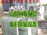 北京废铜回收公司 丰台电缆回收价格 通州废紫铜线收购行情