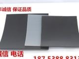 上海面土工膜价格诚信优选-1395380