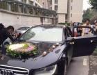 摄像 摄影 婚车 婚庆