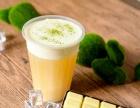 东莞加盟普盈士王子拉茶奶茶店要多少钱 普盈士王子拉茶加盟优势