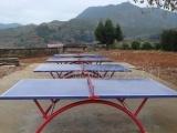 荣彬体育专业生产smc乒乓球台等各种高中