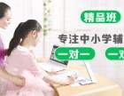上海初中英语补习班哪个好 让孩子爱上学英语