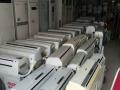 专业经营二手空调出售,移机,加氟及维修二手空调