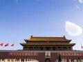 厚道北京独立发班五日游