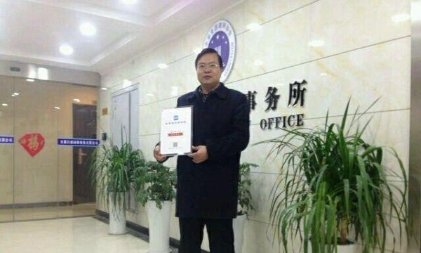 宿州王广河律师法律咨询代理诉讼