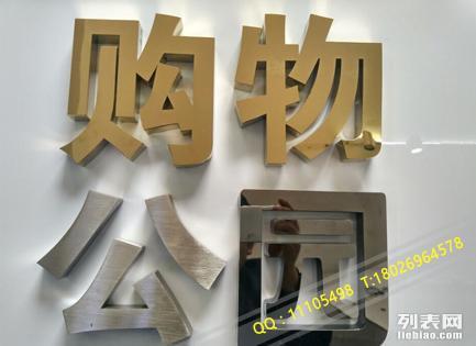深圳市南山区广告招牌制作科技园高新园公司招牌制作