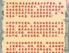 洗髓功阴茎北京易筋洗髓功代理市场怎么样呢