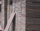苏州天华木业有限公司出售租赁新旧模板,方木,打桩木,防腐木