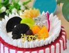 镇康县卡通蛋糕预定网上订蛋糕网站送货上门各种多层蛋