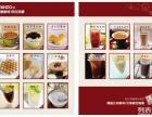 上海港式丝袜加盟旺佐米芝莲加盟 加盟旺佐丝袜奶茶店培训