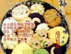台湾古早味新鲜手工蛋糕加盟冻芝士蛋糕披萨曲奇加盟