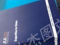 上海数码彩色打印文本装订工程出图精装画册培训资料