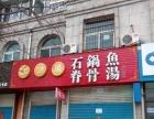 万阳公寓 原英利水饺现石锅鱼 200平米