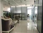 亦庄核心 240平精装修+5个隔断间+全套办公家具