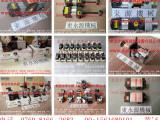 SHOWA锁紧泵,东永源直供梧锻衝床过载泵AT11-2-I-