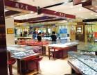 無標簽高檔周大福周大生精品高檔商場黃金玉器珠寶柜臺出售優惠