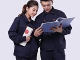 春秋工作服批发定做工作服厂家定做工作服批发公司
