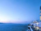 天津出发 歌诗达-大西洋号 天津-福冈-鹿儿岛-上海 5晚6日