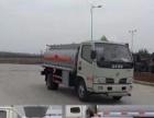 渭南厂家直销5吨10吨20吨油罐车加油车