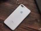 在义乌哪里可以分期买手机 义乌零首付分期买苹果7手机