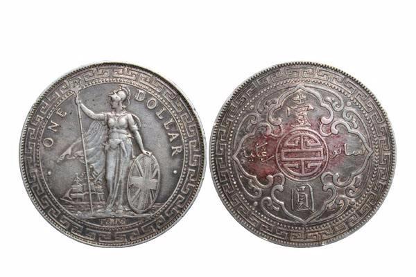 站洋币值多少钱-成都悦古文化传播有限公司