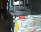 微型小型货车出租