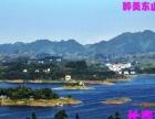 长寿湖农家乐醉美东山生态农庄游茶山瞰长寿湖全景