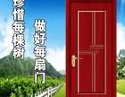 房门定制木门实木复合门室内套装门免漆门烤漆门卧室门